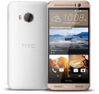 Rose Gold HTC One ME