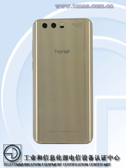 Honor 9 Leaked Image 2