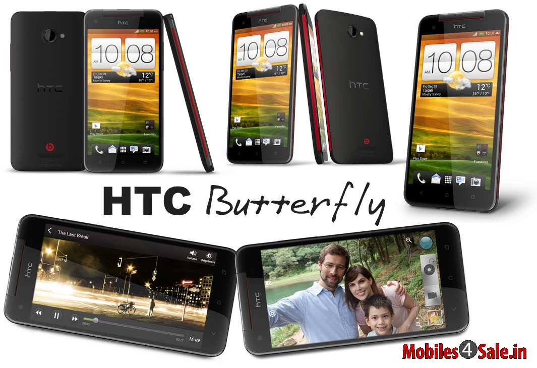 HTC Butterfly mobile phones