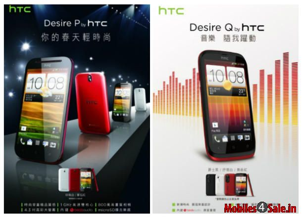 HTC Desire P and Q