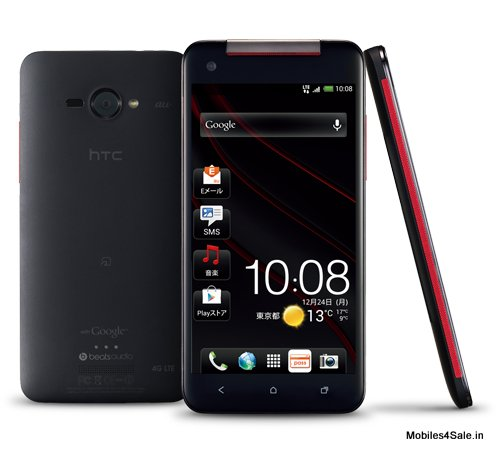 HTC DLX (Deluxe)