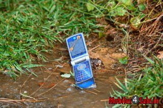 Lost Cellphone Found