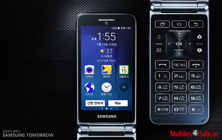 Samsung Galaxy Folder Physical Keypad