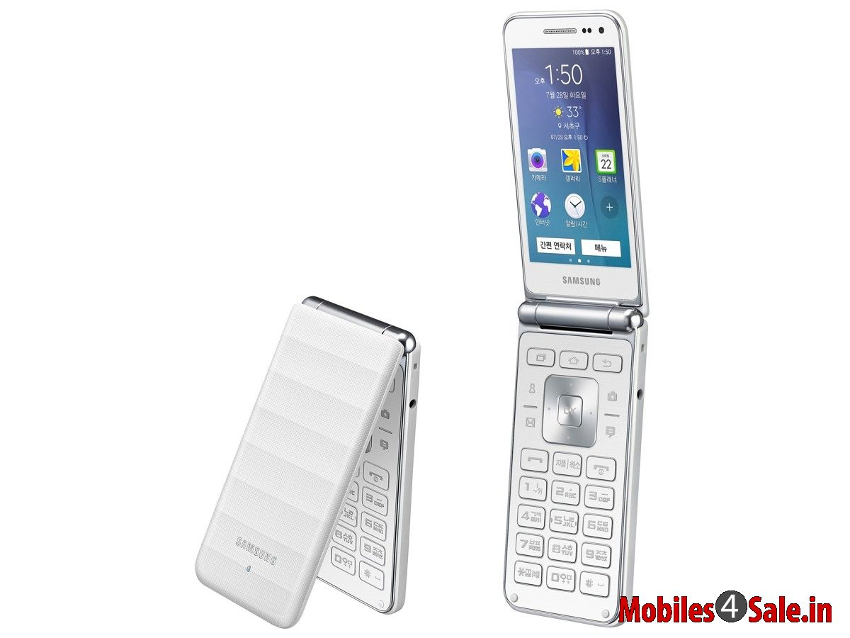 Samsung Galaxy Folder white