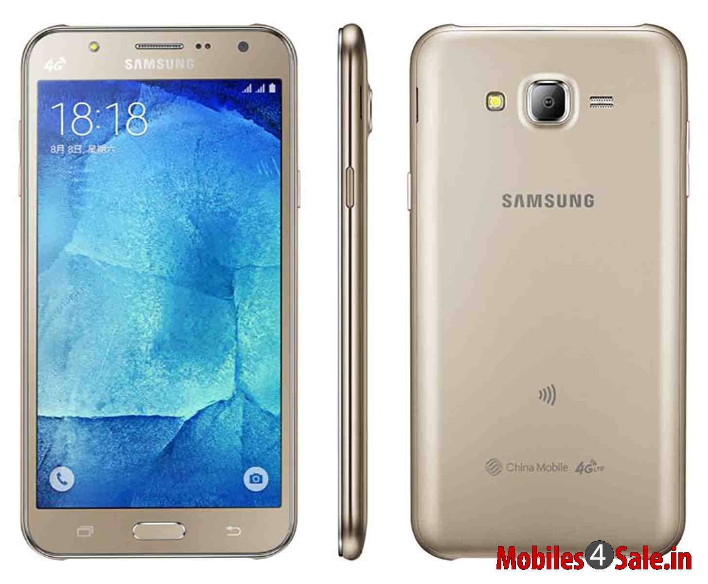 Samsung Galaxy J7 With 13 Mp Rear And 5 Mp Front Camera