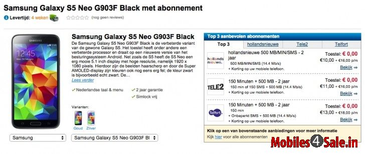 The Lisiting Of Samsung Glaxy Neo 5 On a Dutch Site